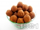 Рецепта Трюфели от сушени плодове (кайсии, фурми, стафиди) с орехи и какао за десерт